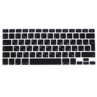 China Silicone Keyboard Protector Cover Silicone Skin for Apple macbook air/pro 13 15 17 inch (Russian) on sale