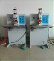 China ZP - 2000 W capacitive spot welding machine on sale