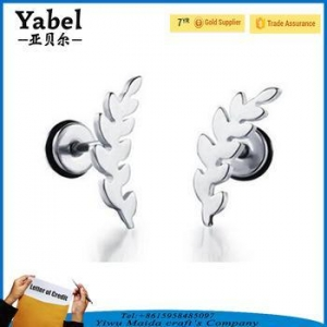China Silver Stianless Steel Leaf Shape Jewellery Stud Earrings Screw Back on sale