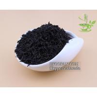 China Keemum Black Tea Strip on sale
