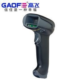 China Xenon 1900 2D Barcode Scanner on sale