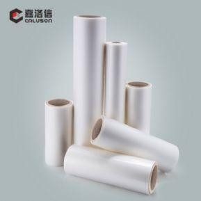 China bopp pre-coating film (glossy) on sale