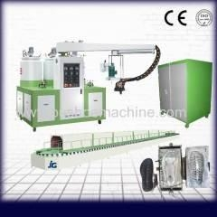 China Products Hot sale PU pouring shoe sole making machine on sale