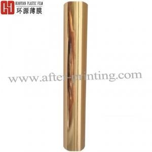 China Gold/Silver/Red/Black Hot Stamping Foil with Different Colors on sale