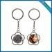 China Sublimation metal keychain plum flower shape on sale