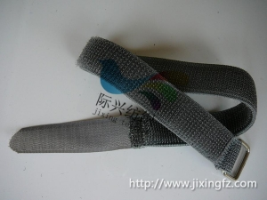 China Elastic Velcro Elastic Color Velcro on sale
