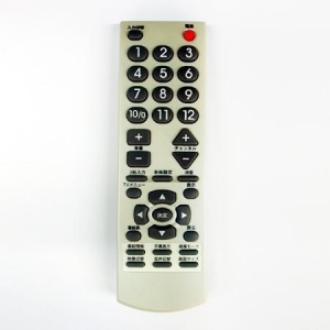 China TV Remote Controls on sale