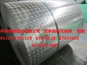 China Diamond pattern aluminum on sale