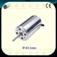 China Light Weight and Large Output Industrial BLDC Motor, Cute Robot Motor,2DY-F on sale