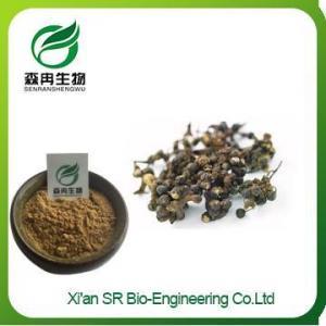China Hovenia Dulcis Extract Powder, Factory Supply High Quality Hovenia Dulcis Extract on sale