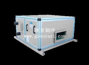 China Fan coil air-conditioning unit with cabinet on sale