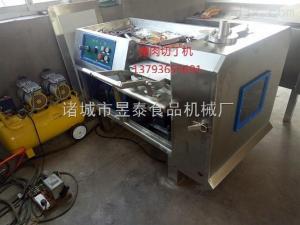 China Henan kaifeng pork fat dicing machine on sale