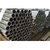 20CrMo 30CrMo 42CrMo 37Mn5 Seamless Steel Tubes high tensile / yield strength