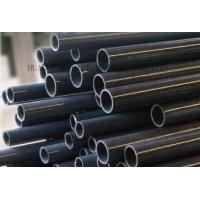 DIN1629 BK NBK GBK / St7 / St44 Seamless Steel Tubes eddy current flaw detectors