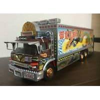 Vintage Japan Japanese Truck Yaro Yakuza Flick Skynet Rc Car Tattoo Art Toy 1