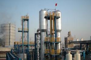 China Ethanol demonstration plant on sale