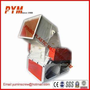 China PP PET PVC Film Or Bottle Plastic Crusher Machine on sale