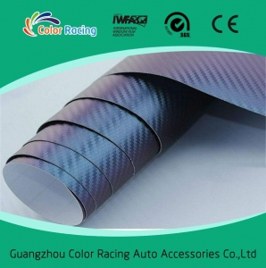 China Blue to purple color change chameleon vehicle wrap vinyl film on sale