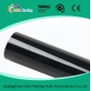 China Black Car Roof Film,Car Roof Protection Foil With 3 Layers for sale