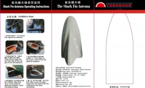 China Antenna Shark Fin Antenna on sale