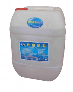 "China Recommendation JiuCheng"" Edible glacial acetic acid on sale"