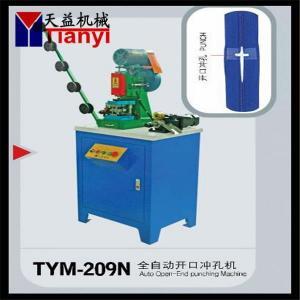 China Auto Nylon Zipper Bottom Stop Machine on sale