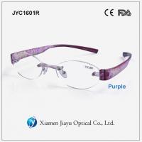 China Rimless Plastic Reading Glasses on sale