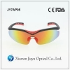 China Outdoor Baseball Sports Sunglasses for men women for sale