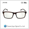 China Fashion TR90 Spectacle Frames for sale