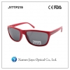China New Style 2017 Red Plastic Frame Fashion Sunglasses for sale