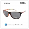 China New Fashion Plastic Colorful Tr90 Sunglasses for sale