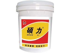China Hydraulic transmission oil 8# (medium) on sale