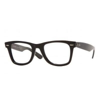 China Ray Ban RX5121 on sale