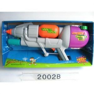 China Water Gun Toy for Summer Water War on sale