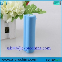 EP070-5 New Trendy High Quality 2600mAh Portable Wireless 18650 Power Bank (EP070-5)