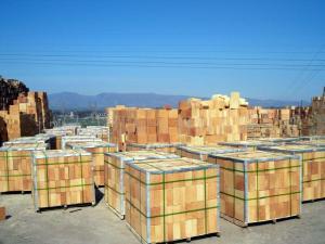 China Refractory Equipment Magnesite Chrome Brick on sale