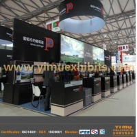product Portugal Pavilion Stand @ Prowine China