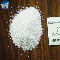 China Calcium Hypochlorite 65 (calcium process) on sale