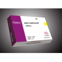 China Nucleic Acid DNA Extraction Kit (Magnetic Bead Method) on sale