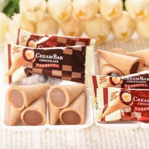 China Chocolate Cone on sale