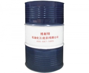 China Metal processing oil Emulsified cutting oil on sale