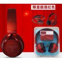 Best Scrub Heavy Bass High-end Handsfree Universal Bluetooth V4.1 Gaming Head Set Headphones With Mi