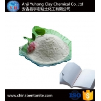 China Water Based Bentonite YH-EP Bentonite Rheological Additive For Paper-making on sale