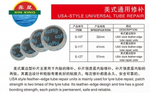 China USB-Style UNIVESAL TUBE RE USB-Style UNIVESAL TUBE REPAIR on sale