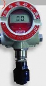 China MSA DF - 7500 hydrogen sulfide gas transducer on sale