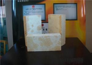 China Light weight silica brick on sale
