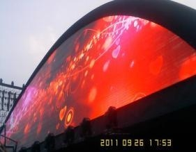 China Super Light LED Curtain Series on sale