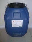 China Special lubricating oil, emulsifier on sale