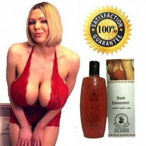 China DR JAMES BREAST ENLARGEMENT GEL on sale