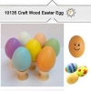 China Unfinished Wood Easter Eggs For Diy Kids Crafts for sale
